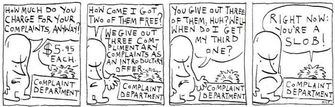 Complaint Department 4